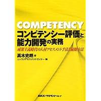 Amazon.co.jp: 高木 史朗: 本
