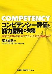 Amazon.co.jp: 高木 史朗:作品一...