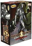 メビウスモデル 1/8 IRON MAN アイアンマン Mk.II プラモデル