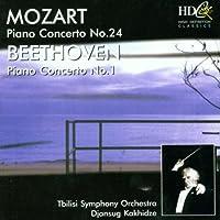 Mozart/Beethoven: Piano Concs