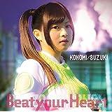 TVアニメ「 ブブキ・ブランキ 」 オープニングテーマ「 Beat your Heart 」【初回限定盤】