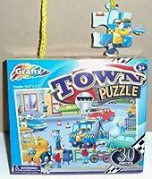 新しいGrafix幼児用Town Puzzle 30pcs。Ages 3+