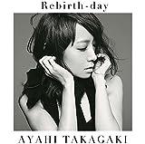 Rebirth-day【初回生産限定盤】 (デジタルミュージックキャンペーン対象商品: 200円クーポン)