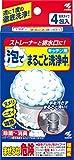 キッチンの排水口 泡でまるごと洗浄中 ストレーナーと排水口に 粉末タイプ 4包