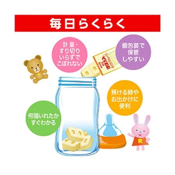 【Amazon.co.jp 限定】明治ほほえみ...の紹介画像6