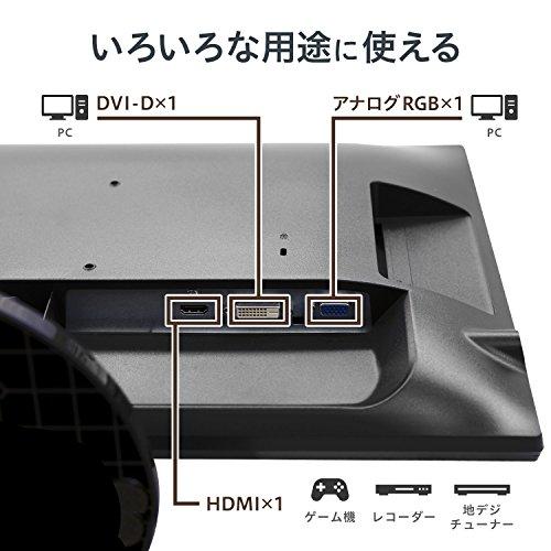 『I-O DATA モニター 23.8インチ ADS非光沢 スピーカー付 3年保証 土日サポート EX-LD2381DB』の3枚目の画像