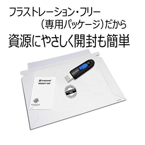 『Transcend USBメモリ 32GB USB3.1 & USB 3.0 スライド式 ブラック TS32GJF790KPE (FFP)【Amazon.co.jp限定】』の6枚目の画像