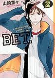 BET.(2) (FEEL COMICS)
