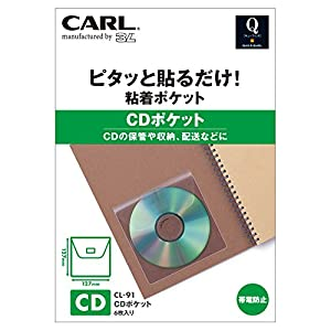 カール事務器 CDポケット CL-91