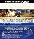 キングスマン:ゴールデン・サークル [AmazonDVDコレクション] [Blu-ray] 画像