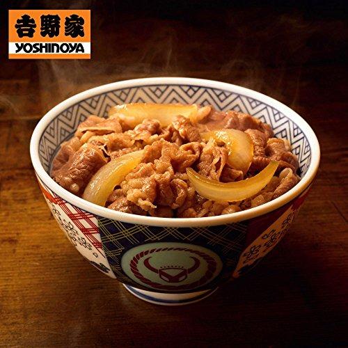 吉野家 冷凍 牛丼の具 32食セット