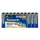パナソニック エボルタ 単4形アルカリ乾電池 20本パック LR03EJ/20SW