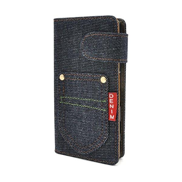 PLATA Xperia Compact SO-...の商品画像