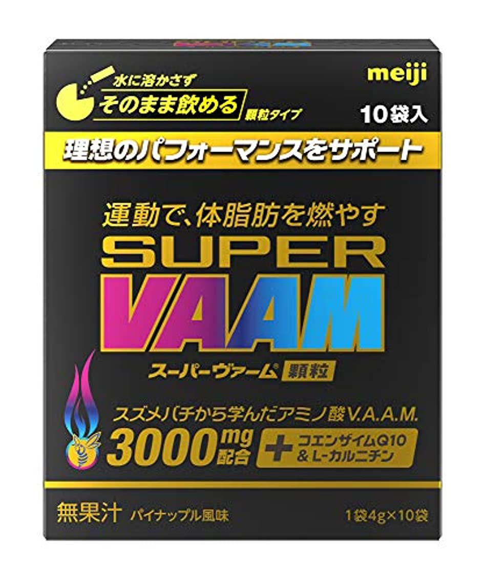 黒くする提供するフォアマン明治 スーパーヴァーム顆粒 パイナップル味 4g×10袋