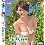 SENA in MALDIVES ブルーレイ