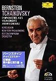 チャイコフスキー:交響曲第4番&第5番、他[DVD]
