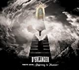 D? ERLANGER TRIBUTE ALBUM~ Stairway to Heaven ~ (初回限定3方背BOX仕様)
