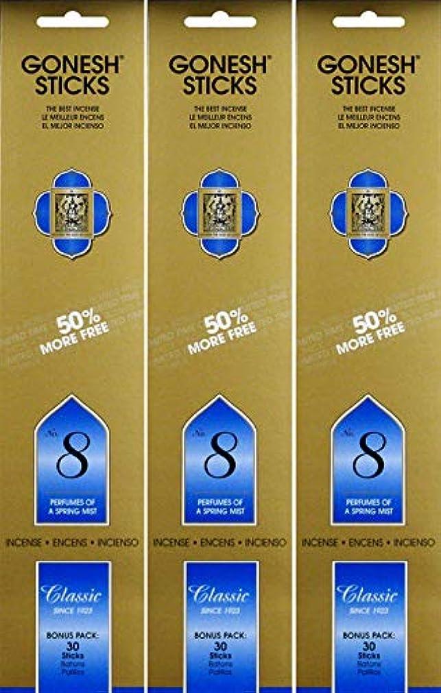 そのような賢明なリーチGonesh #8 Bonus Pack 30 sticks ガーネッシュ#8 ボーナスパック30本入 3個組 90本