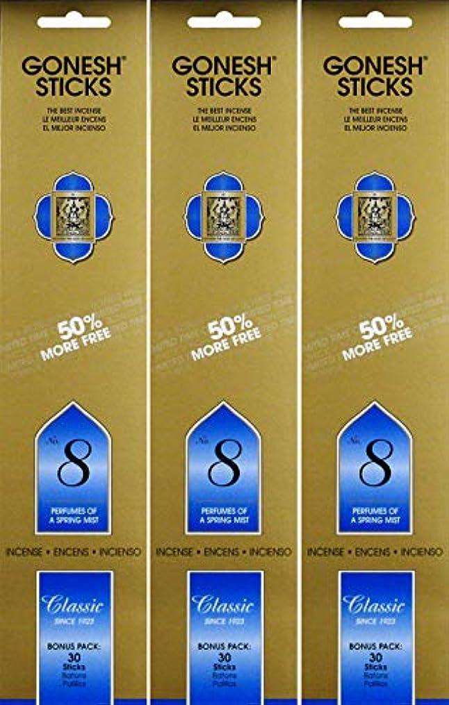 シャープ抵抗する上級Gonesh #8 Bonus Pack 30 sticks ガーネッシュ#8 ボーナスパック30本入 3個組 90本