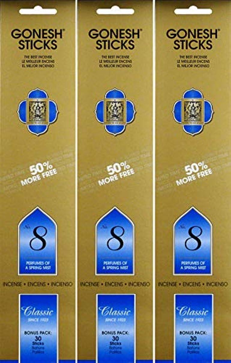 ダイヤルパンダ十分にGonesh #8 Bonus Pack 30 sticks ガーネッシュ#8 ボーナスパック30本入 3個組 90本
