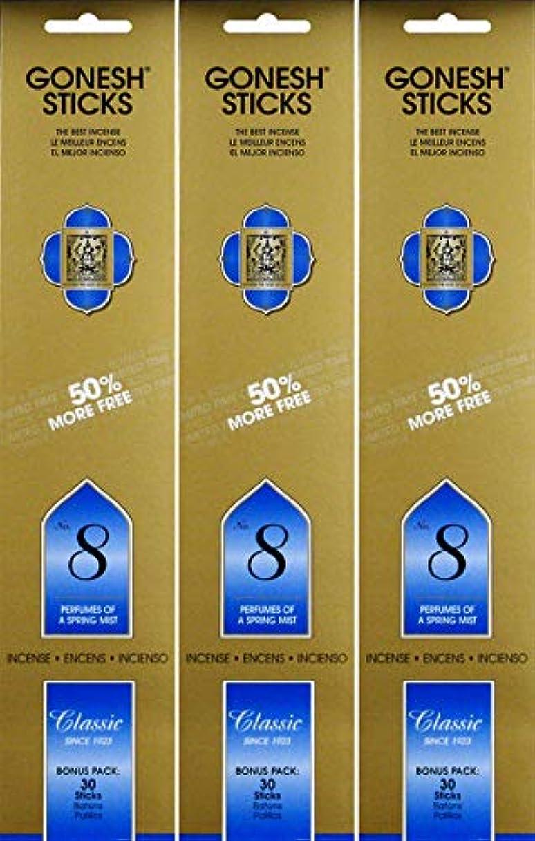 微弱きちんとしたセメントGonesh #8 Bonus Pack 30 sticks ガーネッシュ#8 ボーナスパック30本入 3個組 90本