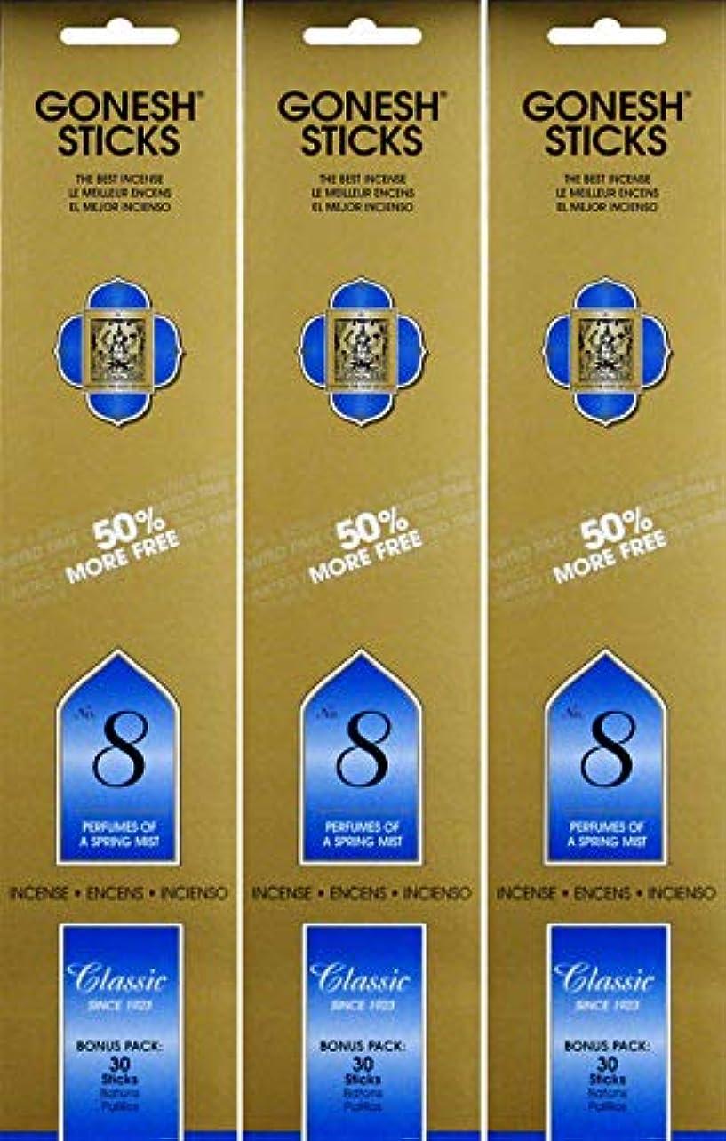 石プロペラプロフェッショナルGonesh #8 Bonus Pack 30 sticks ガーネッシュ#8 ボーナスパック30本入 3個組 90本