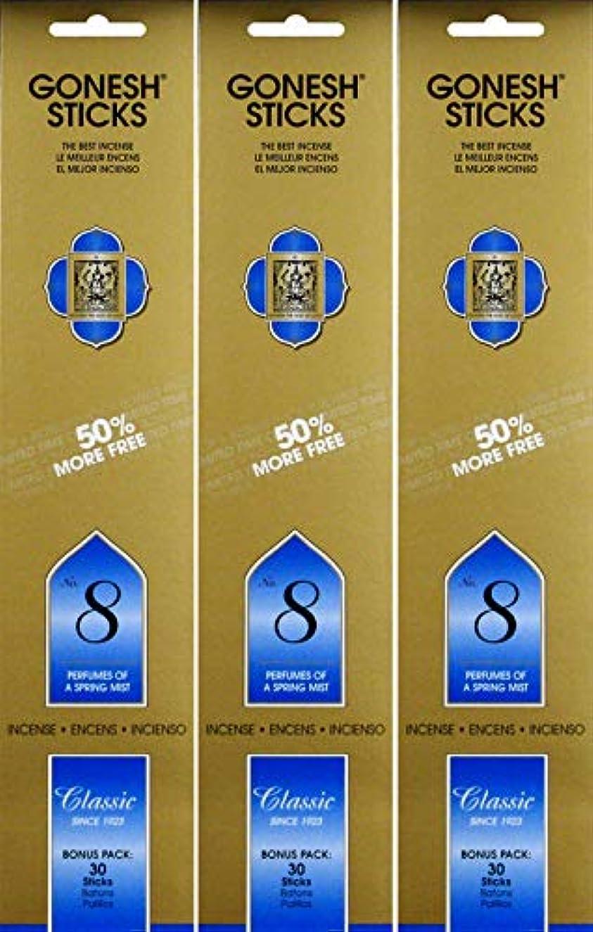 うまくいけば操作可能ブラウスGonesh #8 Bonus Pack 30 sticks ガーネッシュ#8 ボーナスパック30本入 3個組 90本