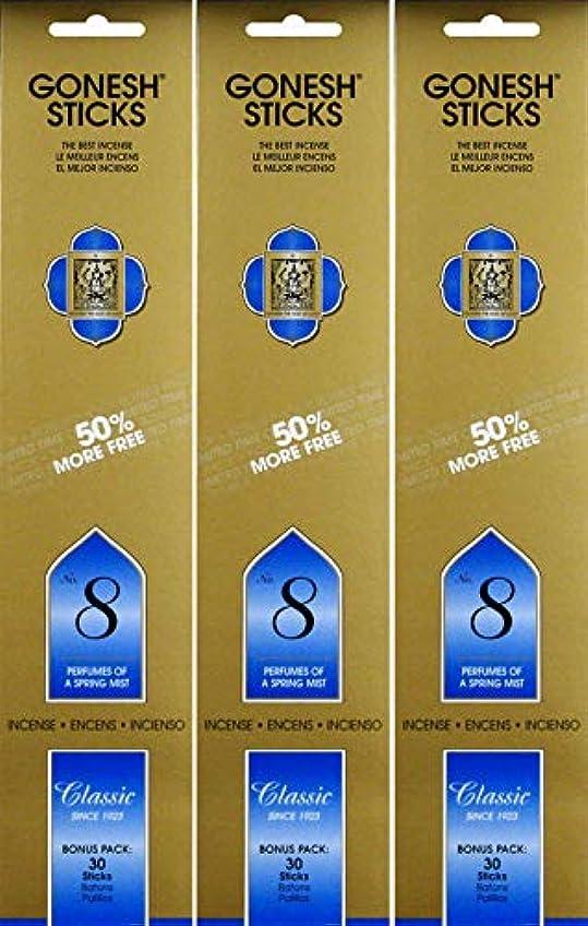 モスクファランクス倫理的Gonesh #8 Bonus Pack 30 sticks ガーネッシュ#8 ボーナスパック30本入 3個組 90本
