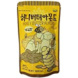 ハニーバターアーモンド 250g×2袋セット 韓国