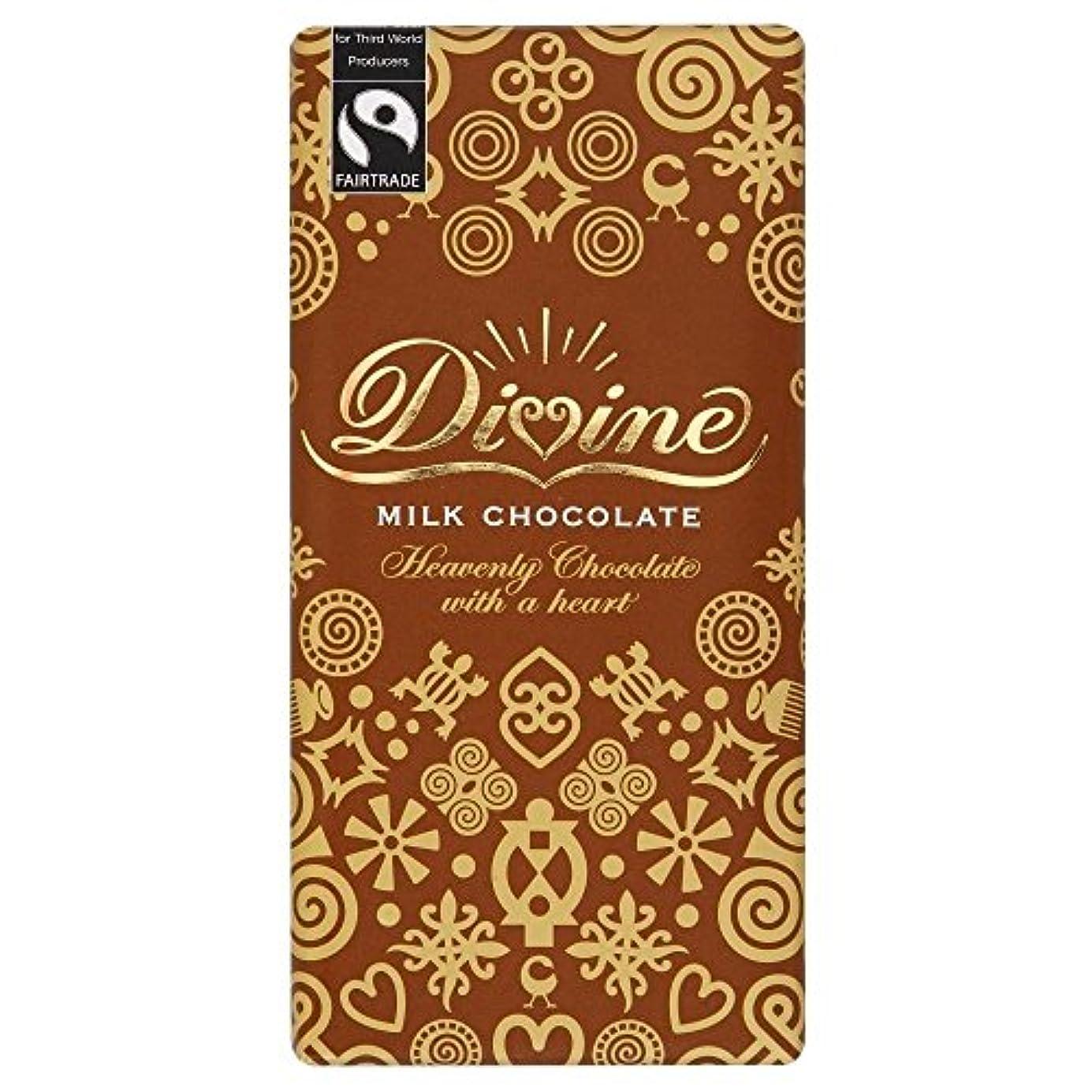 メアリアンジョーンズ言うまでもなく評価するDivine Fairtrade Milk Chocolate (100g) 神のフェアトレードミルクチョコレート( 100グラム)