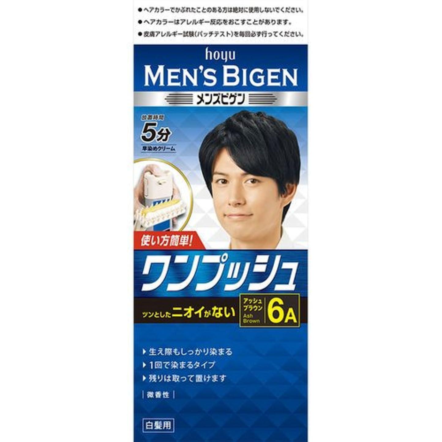 ジャンクション忠実な写真メンズビゲン ワンプッシュ 6A アッシュブラウン 40g+40g[医薬部外品]