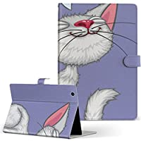 MEDIAS Tab N-06D NEC 日本電気 メディアス タブレット 手帳型 タブレットケース タブレットカバー 全機種対応有り カバー レザー ケース 手帳タイプ フリップ ダイアリー 二つ折り ユニーク 猫 イラスト tabn06d-001098-tb
