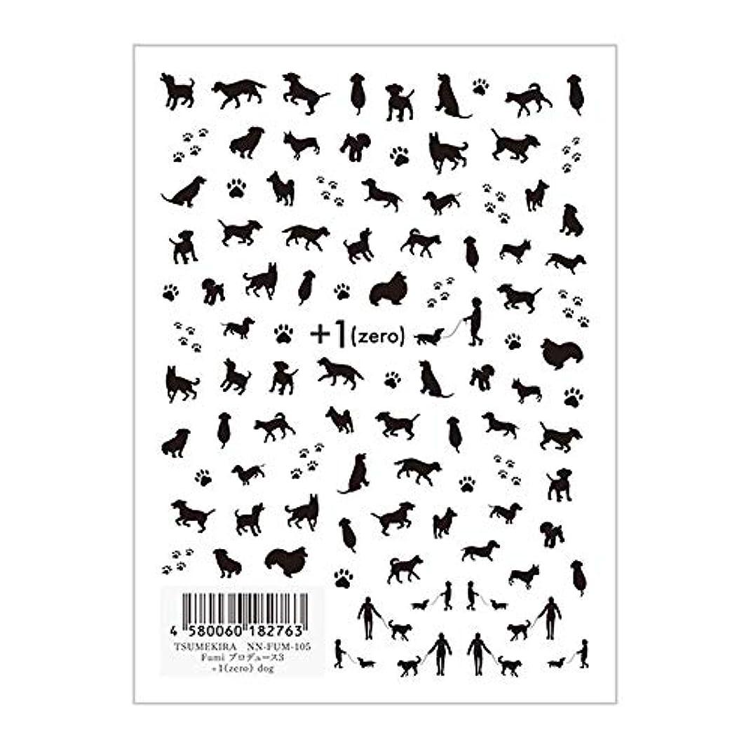 ペースおめでとう大胆不敵TSUMEKIRA(ツメキラ) ネイルシール Fumiプロデュース3 +1(zero) dog NN-FUM-105
