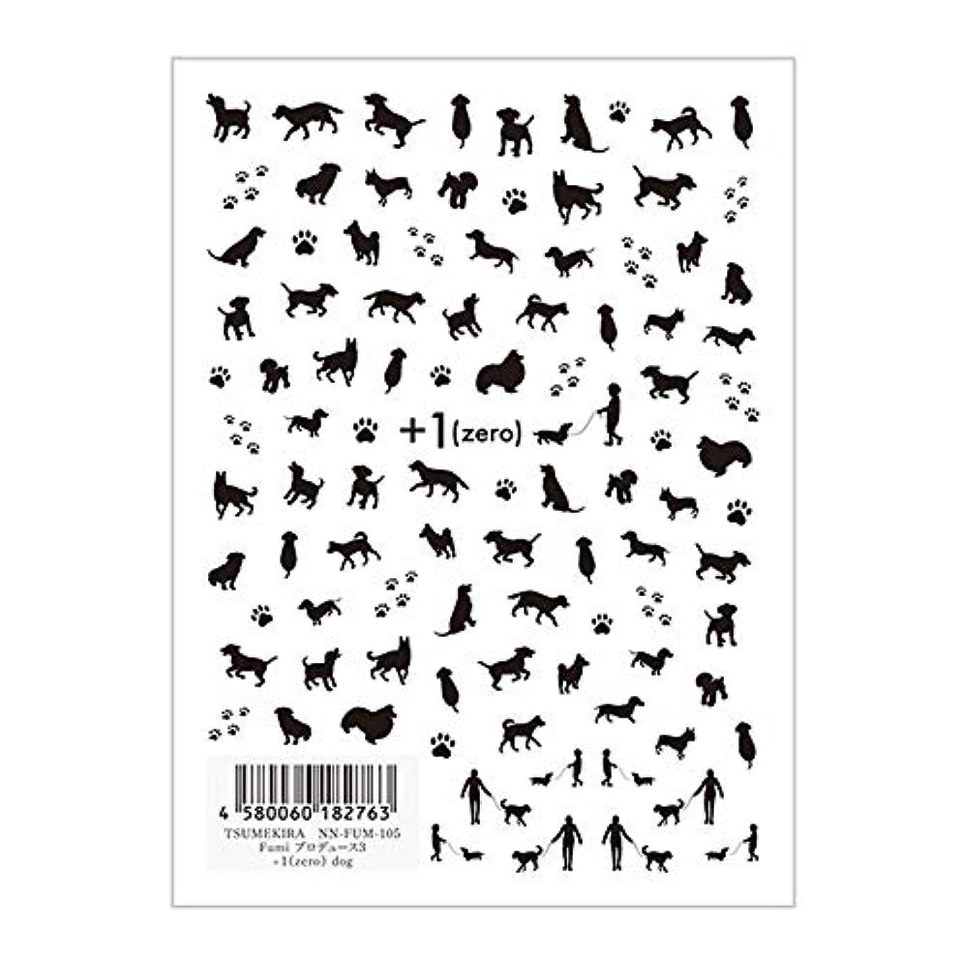 地区突進補償TSUMEKIRA(ツメキラ) ネイルシール Fumiプロデュース3 +1(zero) dog NN-FUM-105