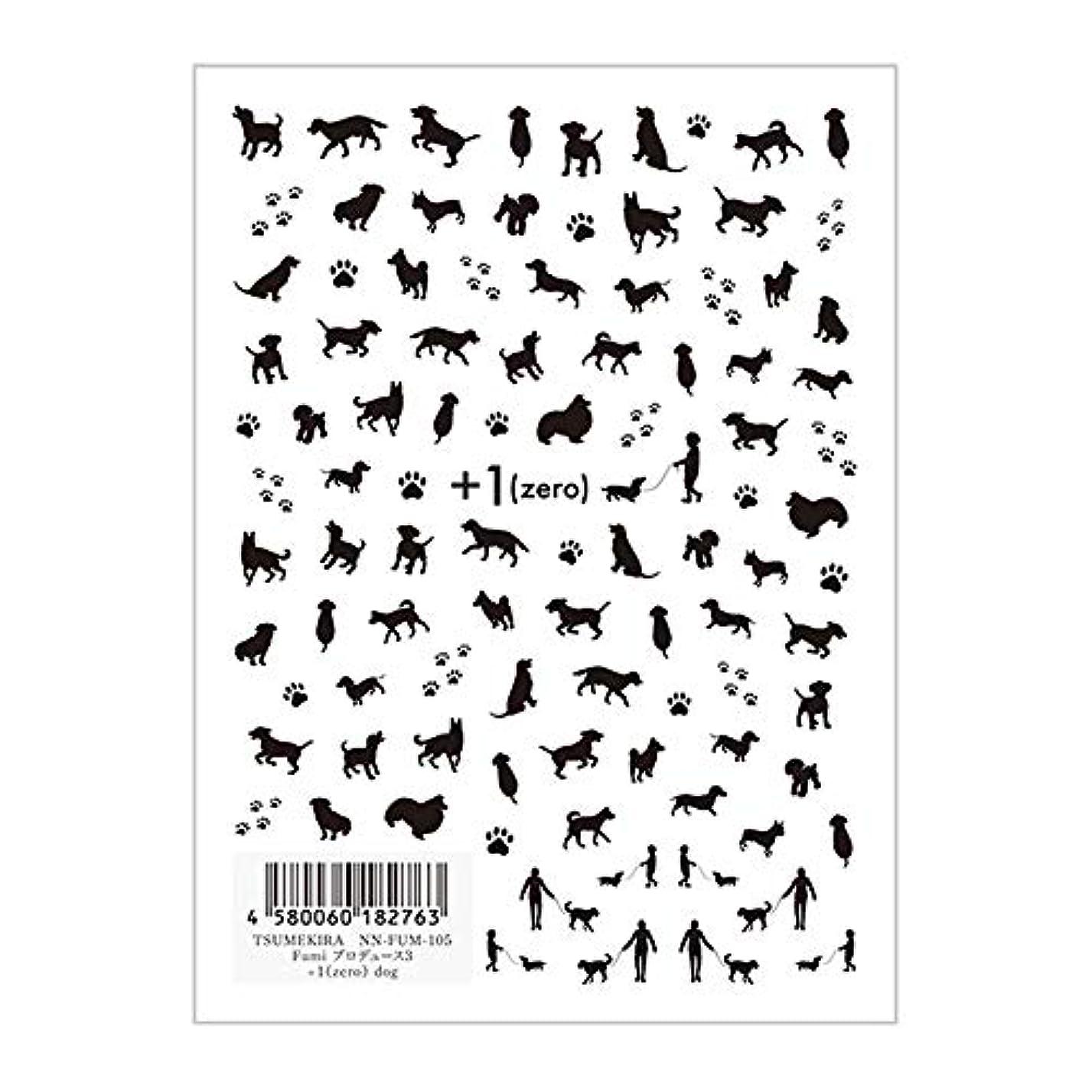 櫛コンドームメッセンジャーTSUMEKIRA(ツメキラ) ネイルシール Fumiプロデュース3 +1(zero) dog NN-FUM-105