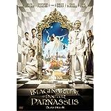 Dr.パルナサスの鏡 [DVD]