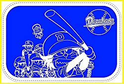 Nintendo DS ソフト ドラベース2 熱闘ウルトラスタジアム 予約特典 熱闘ウルトラポーチ 【特典のみ】