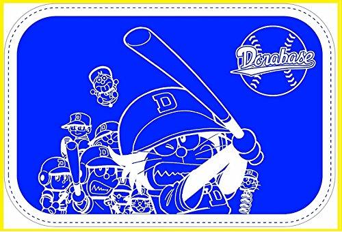 Nintendo DS ソフト ドラベース2 熱闘ウルトラス...
