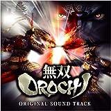 無双OROCHI オリジナル・サウンドトラック【DISC 2】