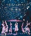 つばきファクトリー ライブツアー2019春 爛漫 メジャーデビュー2周年記念スペシャル(Blu-ray)(特典なし)