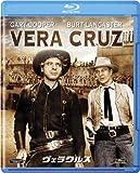 ヴェラクルス [Blu-ray]