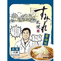 札幌 すみれ 醤油ラーメン(乾麺、スープ、メンマ付)1食入り×5個