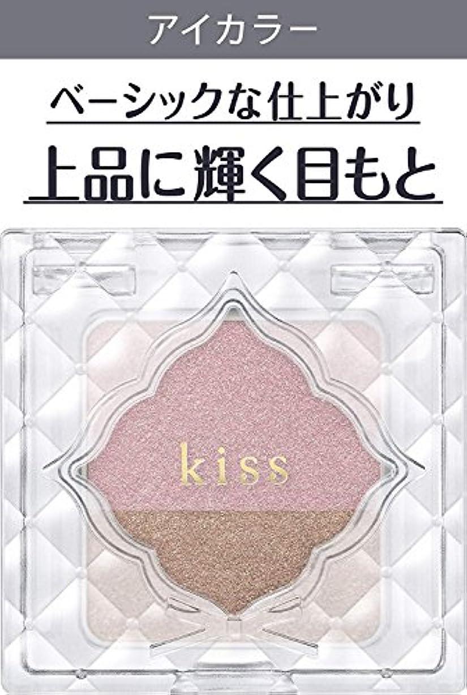 オープニング不機嫌そうなはいキス デュアルアイズ B05 AmourSecret ダスティーピンク×ピンクベージュ
