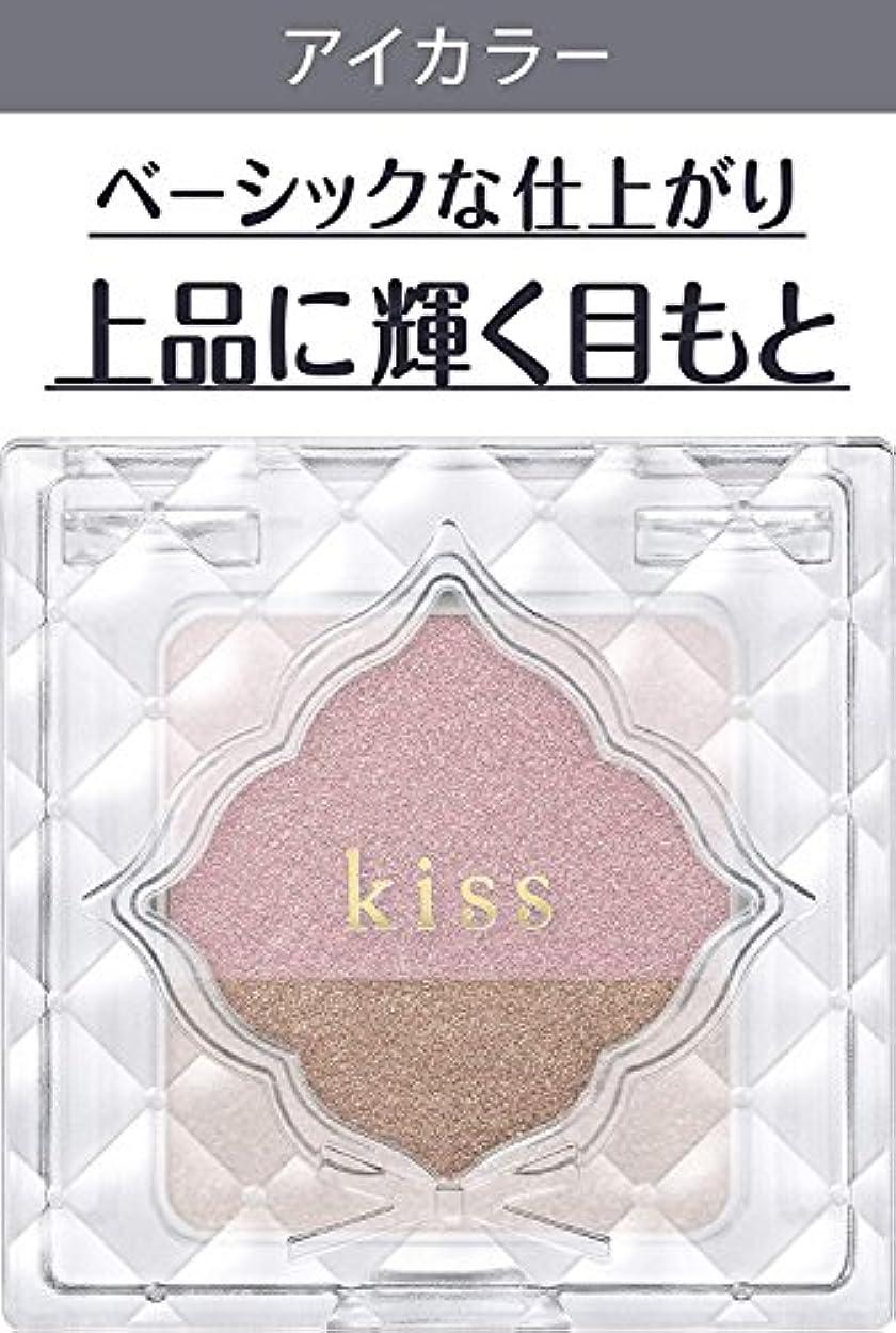 多分洗練された危険を冒しますキス デュアルアイズ B05 AmourSecret ダスティーピンク×ピンクベージュ