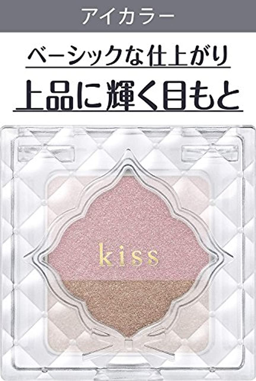 ハンサム落ち着かない皮肉なキス デュアルアイズ B05 AmourSecret ダスティーピンク×ピンクベージュ