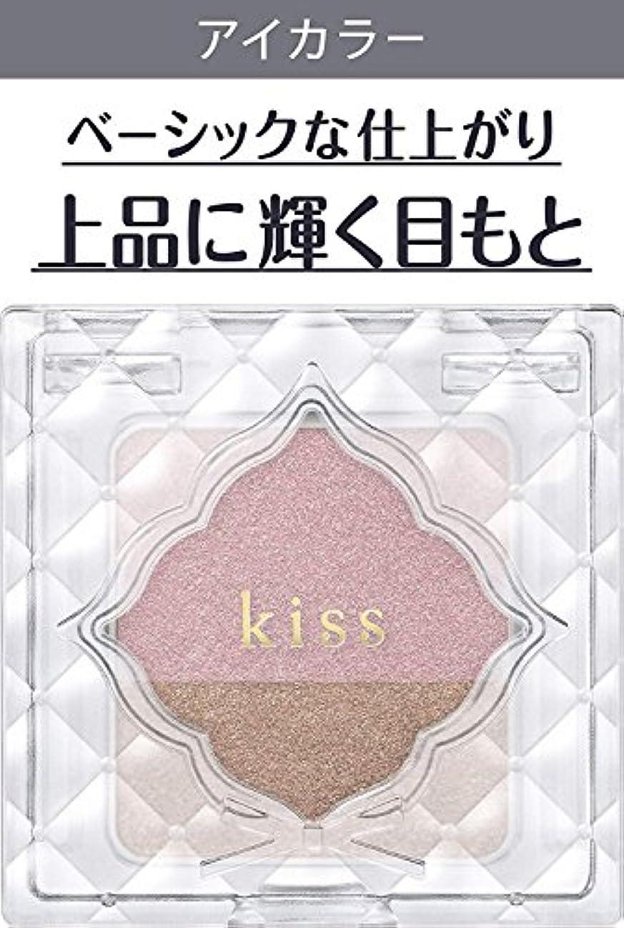 戦闘最近中級キス デュアルアイズ B05 AmourSecret ダスティーピンク×ピンクベージュ