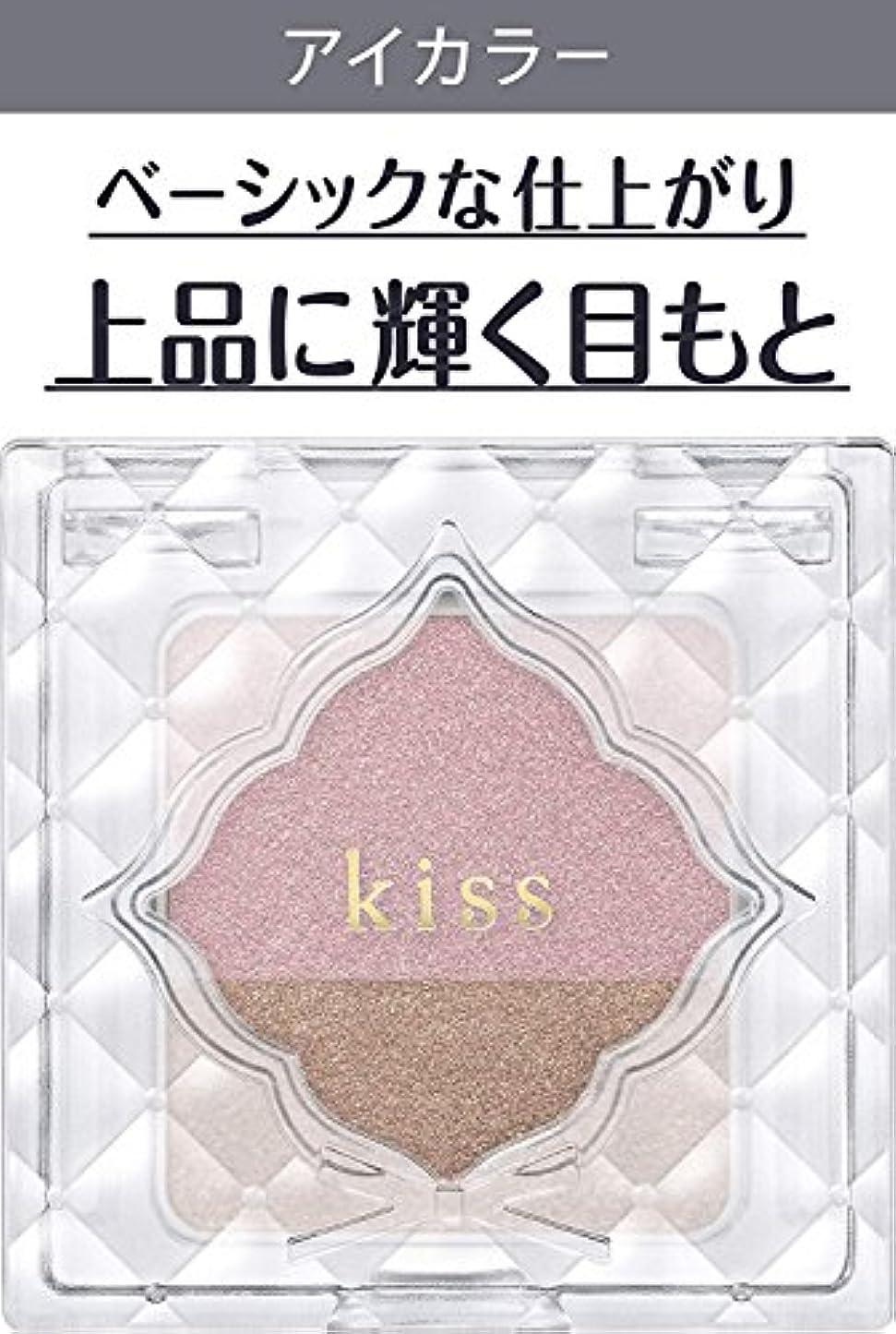 弾力性のある飲料収束キス デュアルアイズ B05 AmourSecret ダスティーピンク×ピンクベージュ