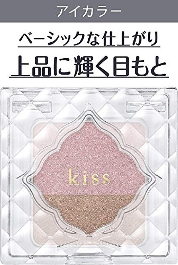 スカイ禁輸第二にキス デュアルアイズ B05 AmourSecret ダスティーピンク×ピンクベージュ