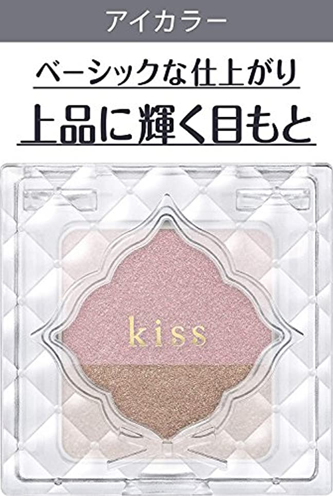 シャックル成功する小道キス デュアルアイズ B05 AmourSecret ダスティーピンク×ピンクベージュ