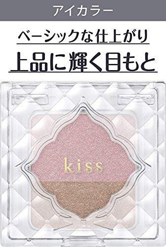 キス デュアルアイズ B05 AmourSecret ダスティーピンク×ピンクベージュ